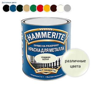 hammerite-s-2