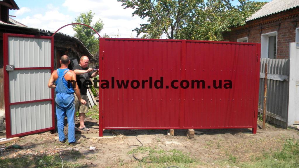 Фотография ворот