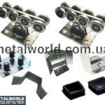 Фурнитура «Світ Воріт» Standart 800